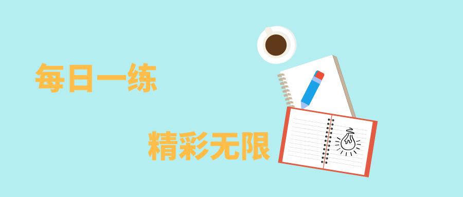 上半年银行从业资格《个人贷款》科目章节习题(1)