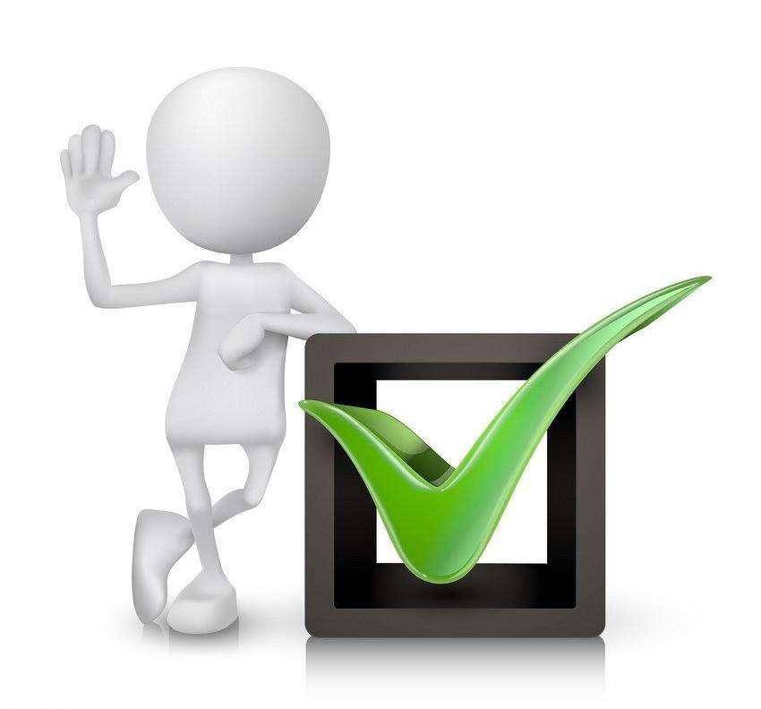 证券从业资格考试《基础知识》章节练习题(1)