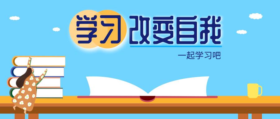 2019年期货从业考试《基础知识》科目模拟题(2)