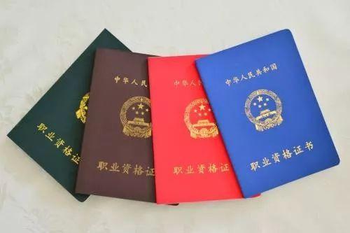 国内证券从业考试证书是否适用于香港?