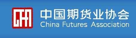 中国期货业协会自律规则制定办法