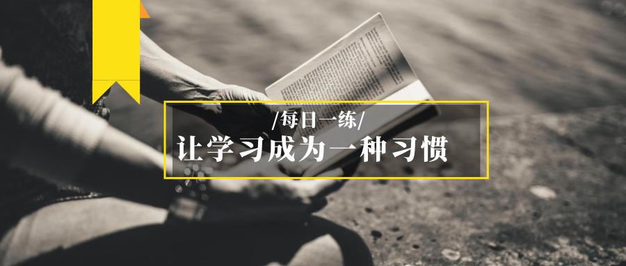 2019年初级会计考试《经济法基础》真题:不定项选择题(1)