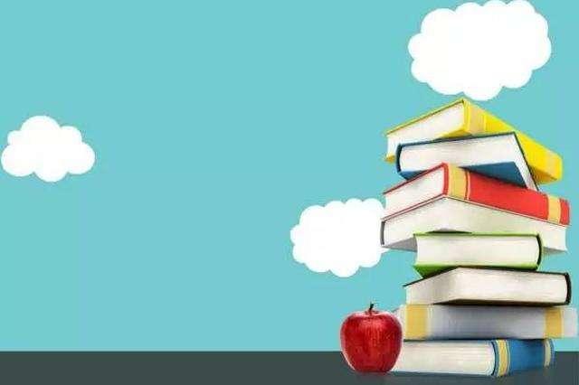 2019年中级会计职称考试《中级会计实务》试题(2)