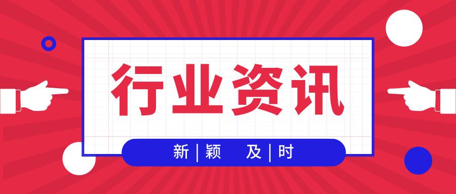 2019年河南二级建造师考试准考证打印时间:5月20日-5月26日