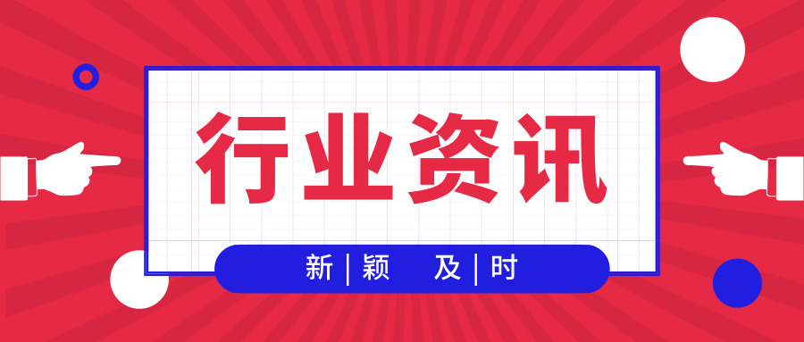 2019年广西二级建造师考试准考证打印时间:5月20日-5月26日