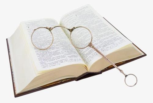 期货从业资格《法律法规》知识点:资产管理业务