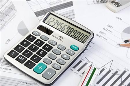 2019年中级经济师财政税收专业知识与实务试卷4