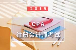 2016年中级经济师《中级财税》考试真题及答案3