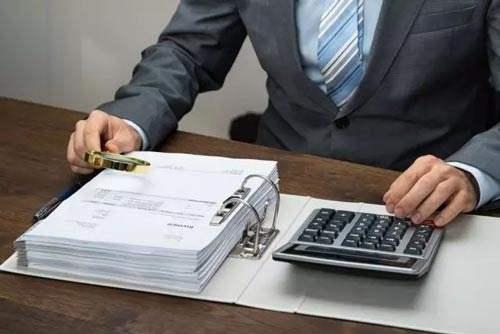 2016年中级经济师《中级财税》考试真题及答案4