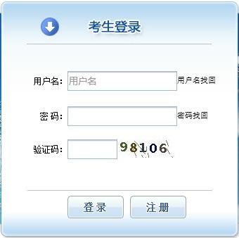 黑龙江执业药师准考证打印时间:10月21日—24日