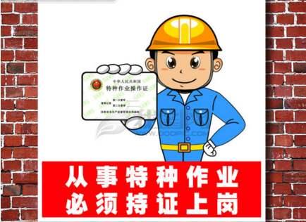 一级消防工程师《案例分析》章节讲义 :其他施工管理