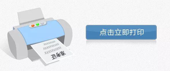 护士执业资格考试准考证打印注意事项