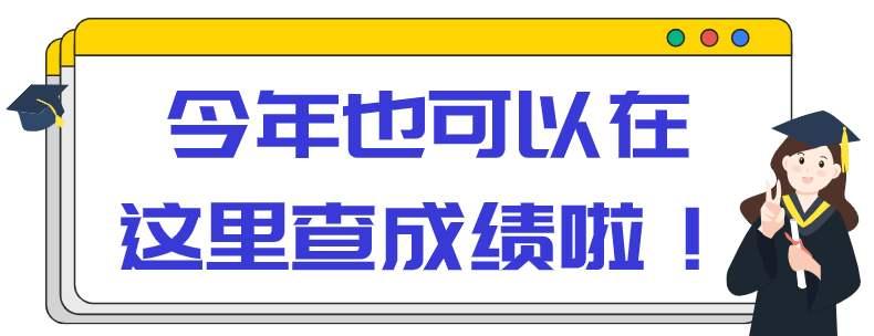 2019年天津执业药师成绩什么时候公布?