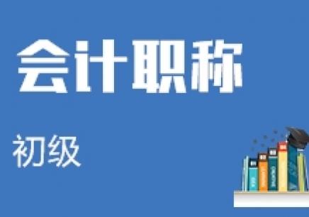 初级会计职称《初级会计实务》章节练习题:第一章第二节会计信息质量要求