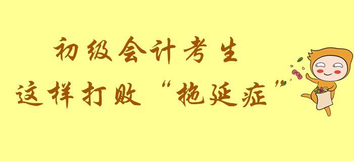初级会计职称《初级会计实务》章节练习题:第一章第三节会计等式