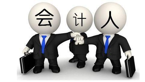 安徽省中级会计师资格证书发放管理的通知