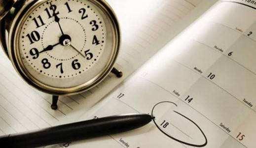 注册会计师考试《审计》模拟题3