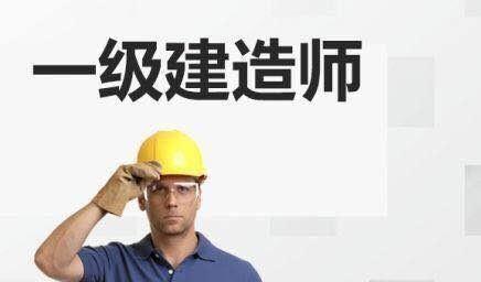 一级建造师证书电子化有哪些优势?