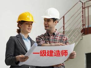 2020年一级建造师《工程经济》章节练习题(2)