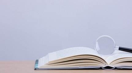 中级经济师财政税收章节习题 第八章4