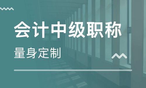 浙江中级会计职称证书查询入口是全国会计资格评价中心吗?