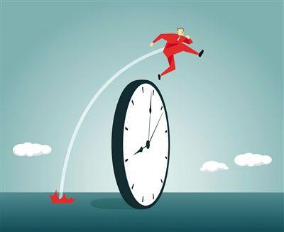 2020年注册会计师考试时间是哪天?