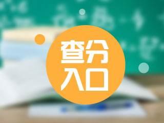 2019年广西中级经济师考试成绩查询时间2020年1月上旬公布