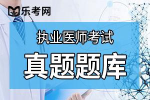 临床执业医师实践技能考试真题(1)
