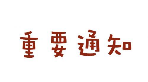 湖南张家界二级建造师考后资格审核时间11月15日至16日