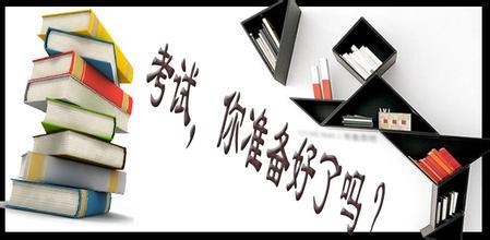 一级消防工程师《综合能力》模拟题库预习(2)