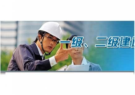 2019年天津市二级建造师执业资格证书邮寄手续网上办理通知