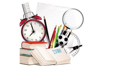 2020年执业西药师的考试科目和时间!