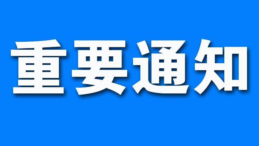 怎样领取2019年安徽亳州初级会计证书?