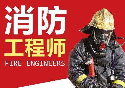 """吉林2020年一级消防工程师报名分""""在线核验""""、""""现场人工核查"""""""