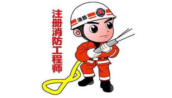 一级消防工程师《综合能力》考点:气体储瓶现场检查