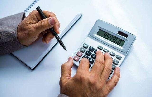 2020年中级会计职称考试《经济法》试题1
