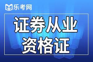 宁波证券从业资格证书编号查询的具体步骤是什么?