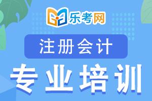 2019年河南注册会计师考试合格标准
