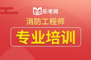 北京一级消防工程师成绩查询需注意的几个重要问题!