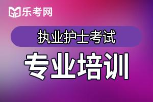 2020年陕西护士执业资格考试时间:9月12-15日