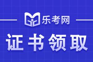 天津证券从业考试证书打印时间和打印要求介绍