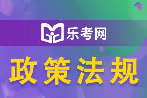 中国证监会召开贯彻落实《国务院关于进一步提高上市公司质量的意见》动员部