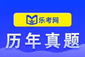 2014年初级会计职称考试初级会计实务真题2