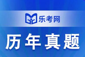 2004年度注册会计师全国统一考试经济法真题2