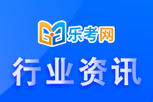 上海市嘉定区2021年初级会计考试报考人数