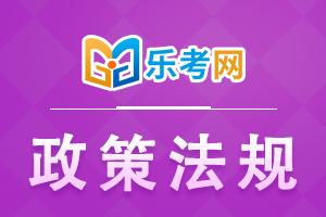 2021年广东云浮会计人员继续教育有关事项的通知