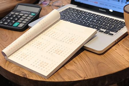 2021年度中级会计考试准考证打印单面还是正反面?