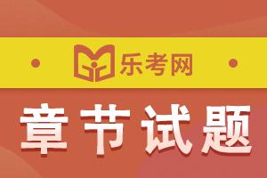 注册会计师考试《税法》章节练习题精选