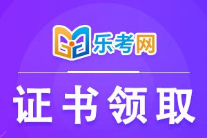 21年安徽省初级会计资格证书申请流程出来了!