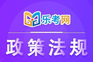关于2021年中级会计考试云南昆明考区部分考点调整的公告